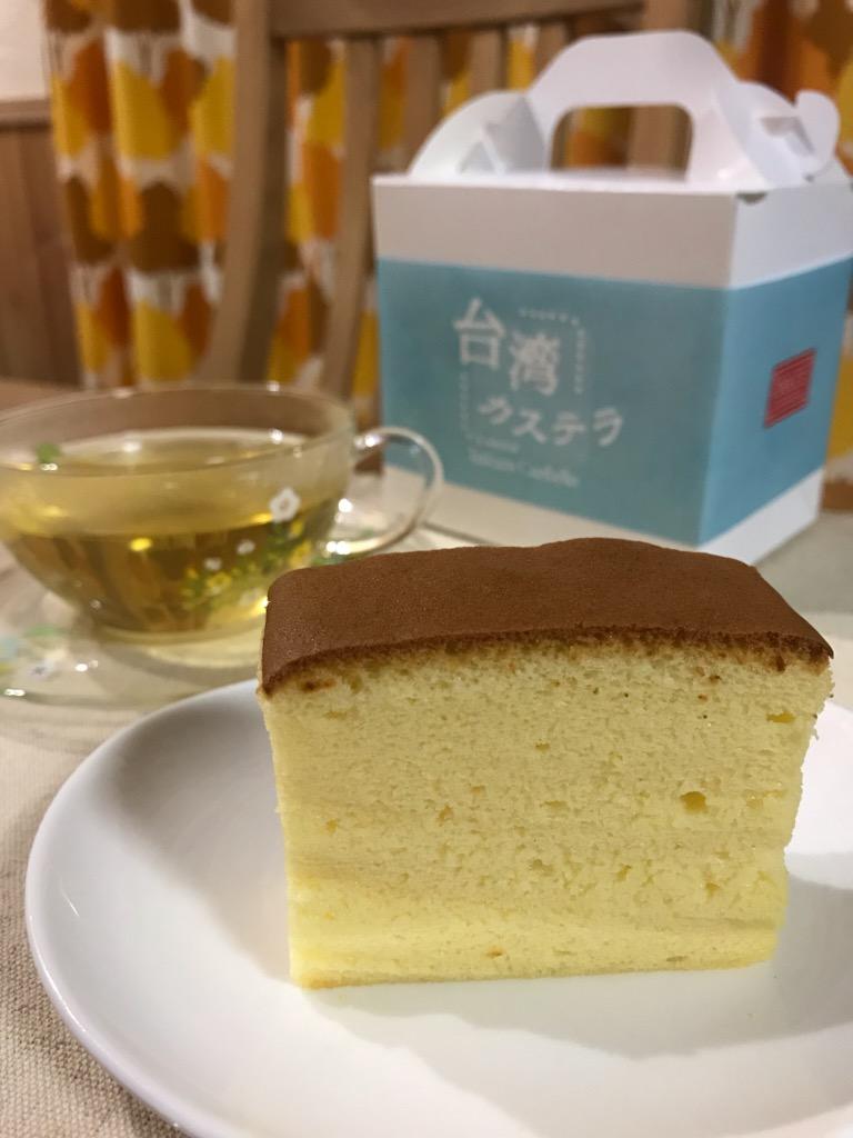 f:id:my-milk-tea:20210625112834j:plain