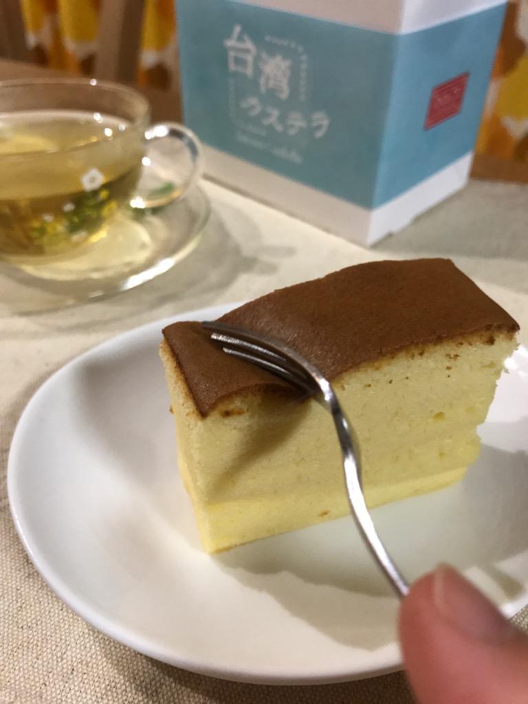 f:id:my-milk-tea:20210625225208j:plain