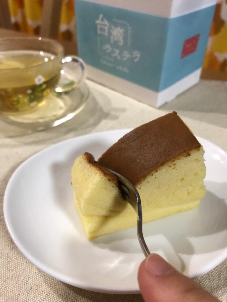 f:id:my-milk-tea:20210625225337j:plain