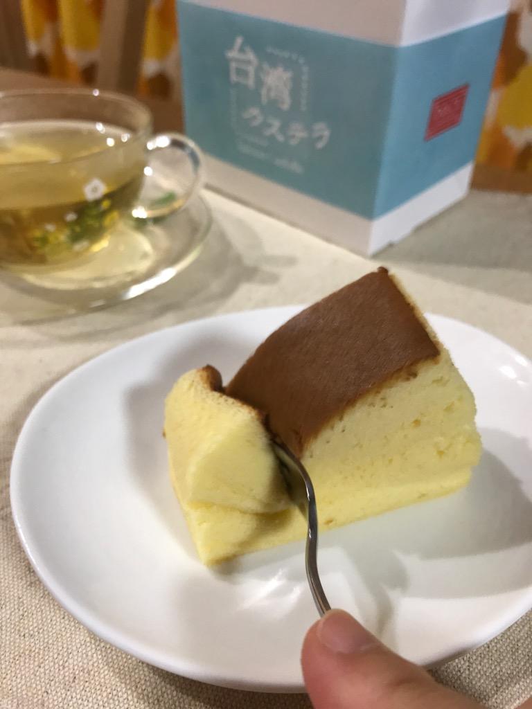 f:id:my-milk-tea:20210625225422j:plain