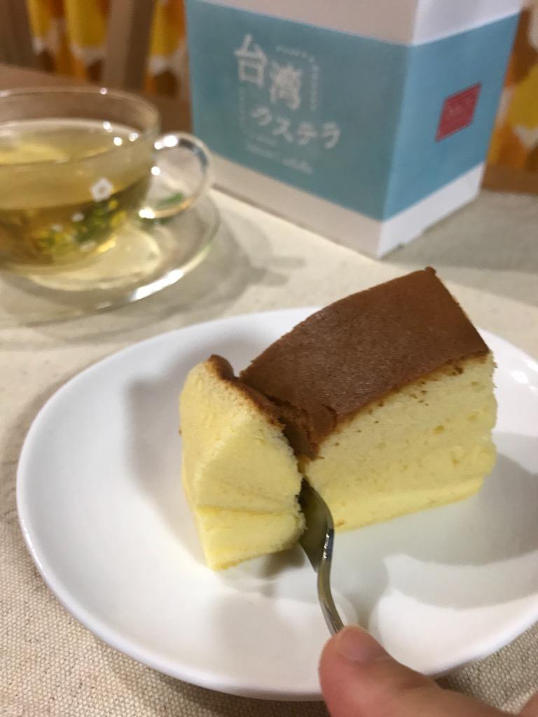 f:id:my-milk-tea:20210625225523j:plain