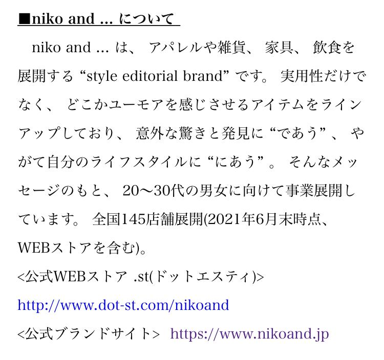 f:id:my-milk-tea:20210723230139j:plain