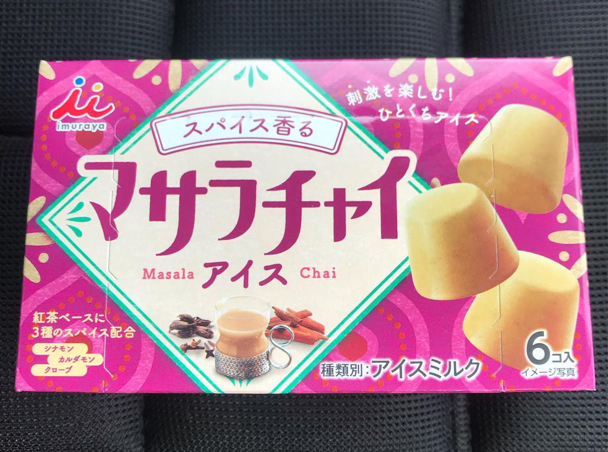 f:id:my-milk-tea:20210808002739j:plain