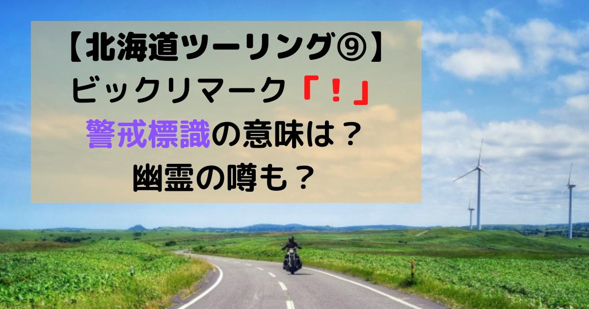 f:id:my-milk-tea:20210819233730p:plain