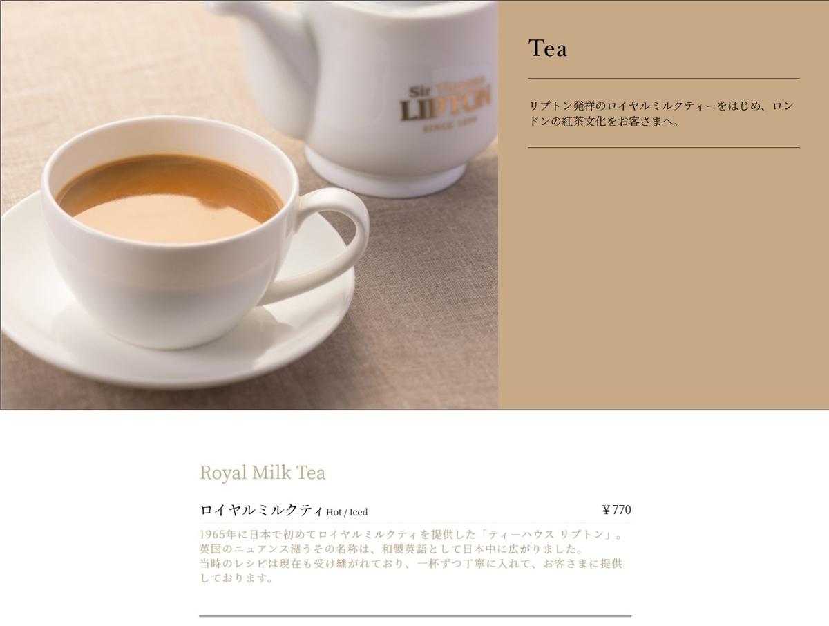 f:id:my-milk-tea:20210906161704j:plain
