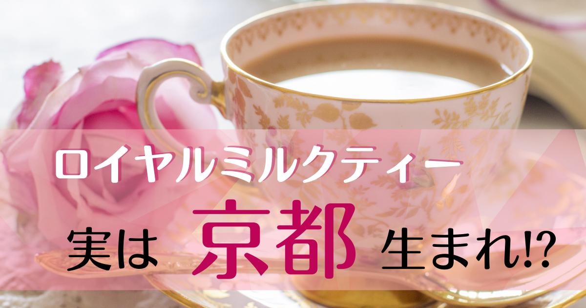 f:id:my-milk-tea:20210907131920p:plain