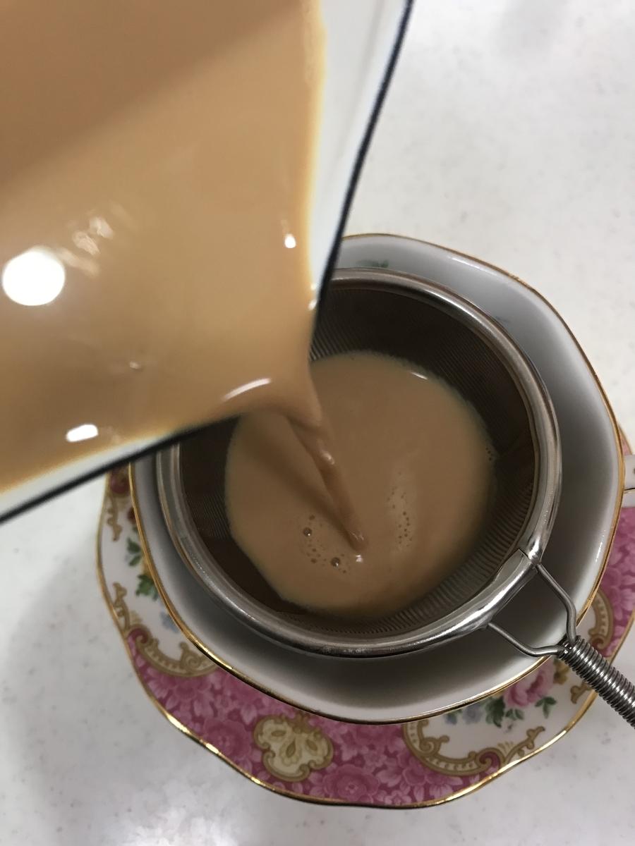 f:id:my-milk-tea:20210907163806j:plain