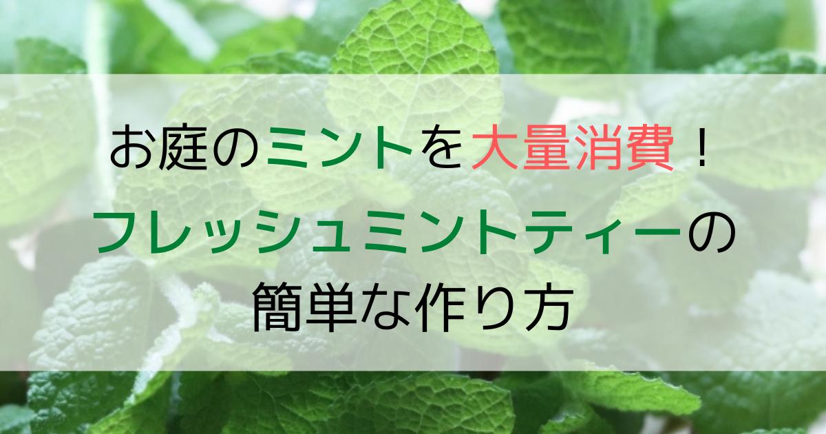 f:id:my-milk-tea:20210914230954p:plain