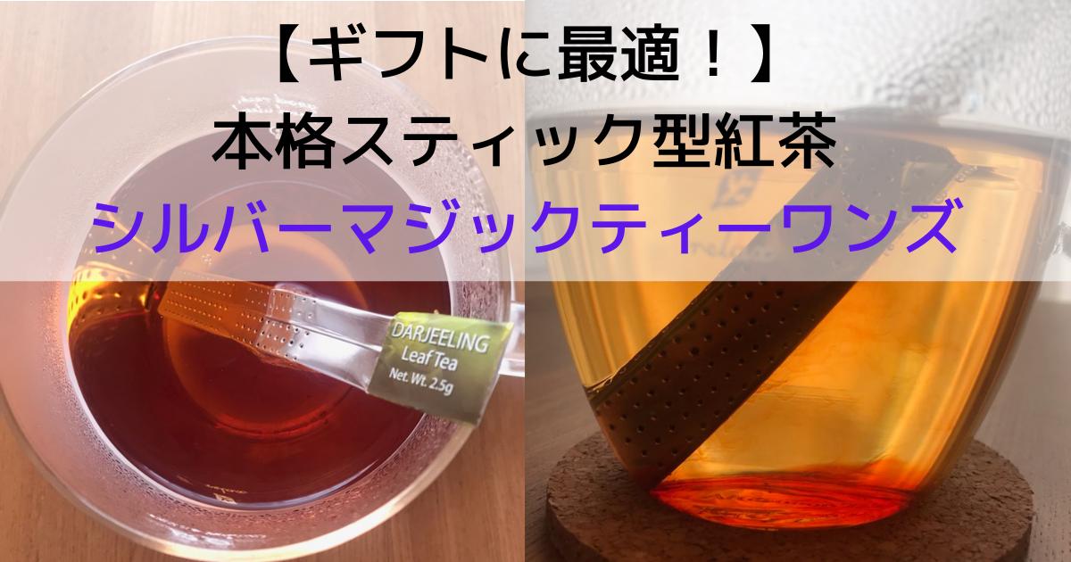 f:id:my-milk-tea:20210921164509p:plain
