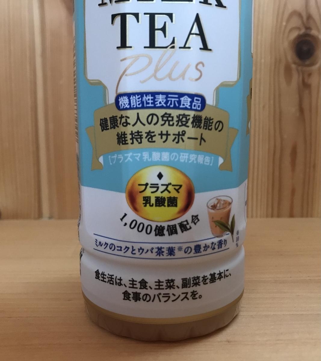 f:id:my-milk-tea:20211013121844j:plain