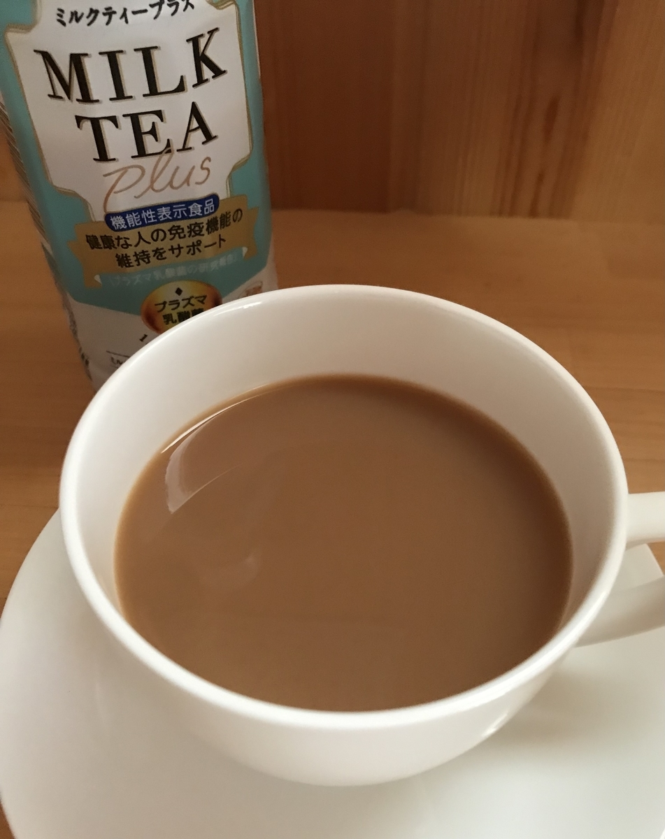 f:id:my-milk-tea:20211013121909j:plain