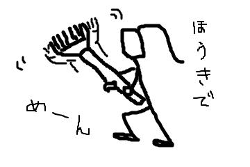 f:id:my-mosimo:20200430080953p:plain
