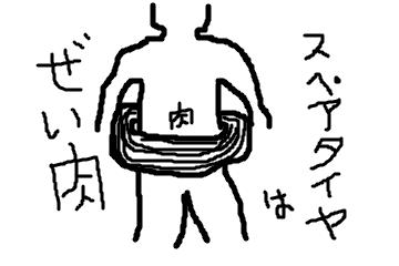 f:id:my-mosimo:20200625210015p:plain