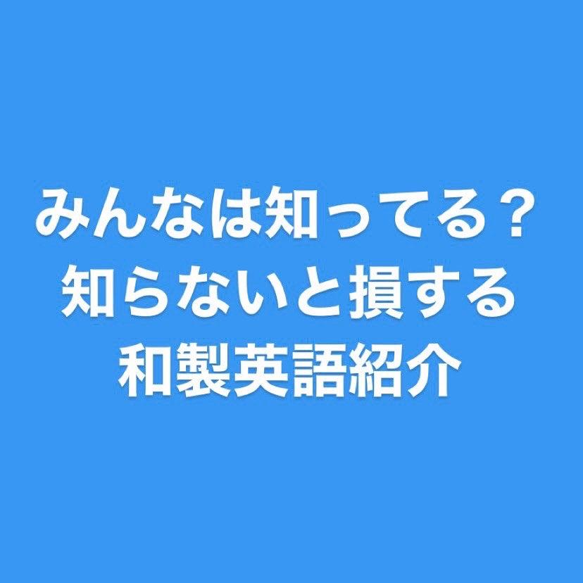 f:id:my1225:20210730202355j:plain
