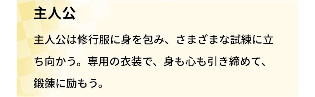 f:id:my5159:20200124181438j:image