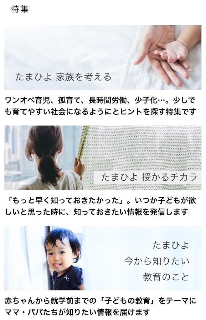 f:id:my_darling_child:20210129090856j:plain