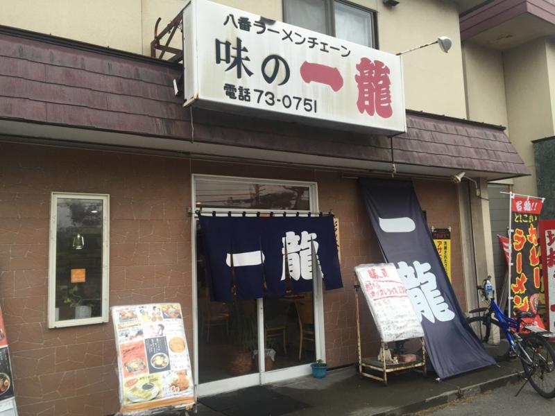 f:id:myadomachi:20160613031132j:plain