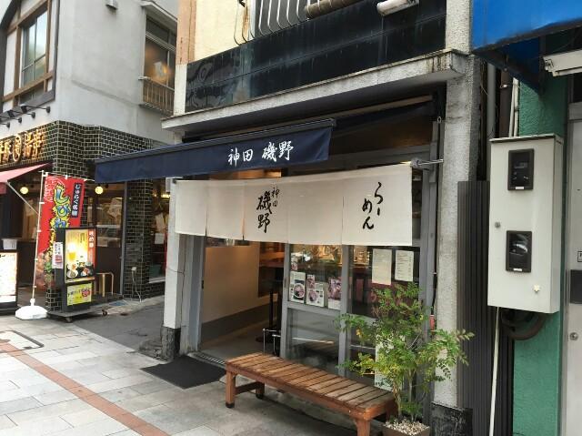 f:id:myadomachi:20160618053038j:plain