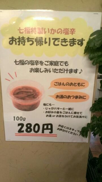 f:id:myadomachi:20160622173633j:plain