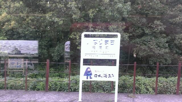 f:id:myadomachi:20160624173904j:plain