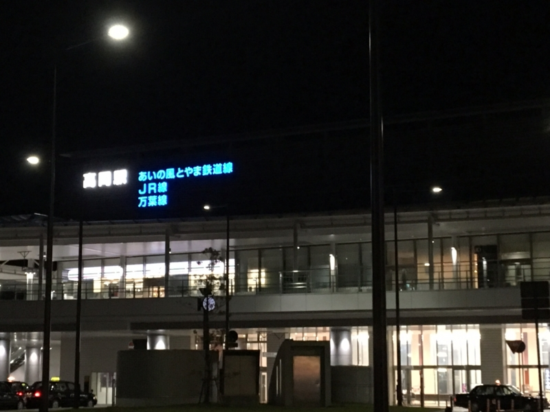f:id:myadomachi:20160627172350j:plain