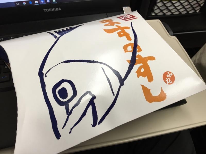 f:id:myadomachi:20160627172351j:plain