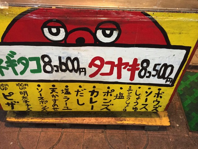 f:id:myadomachi:20160629175054j:plain