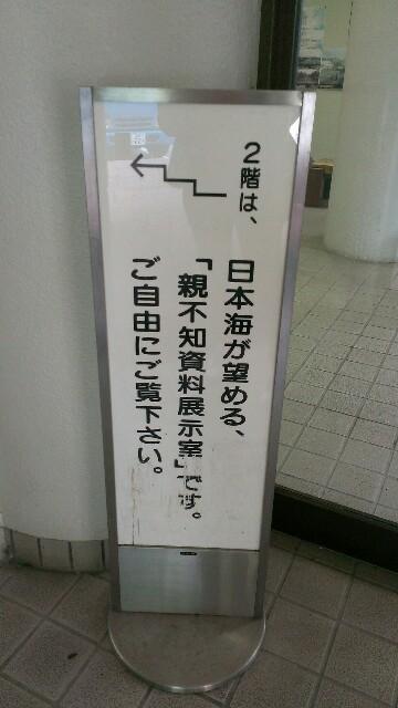 f:id:myadomachi:20160701230503j:plain