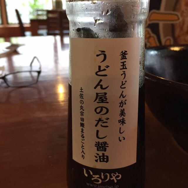f:id:myadomachi:20160703074331j:plain