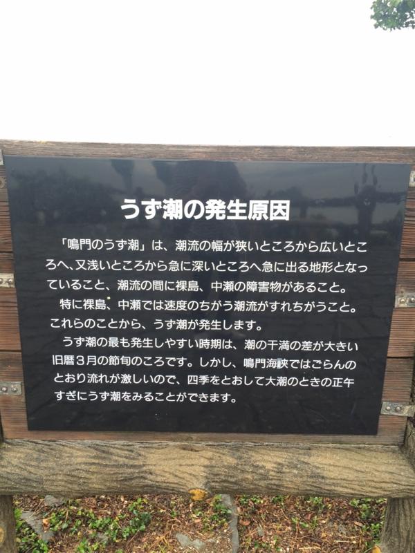 f:id:myadomachi:20160704064805j:plain