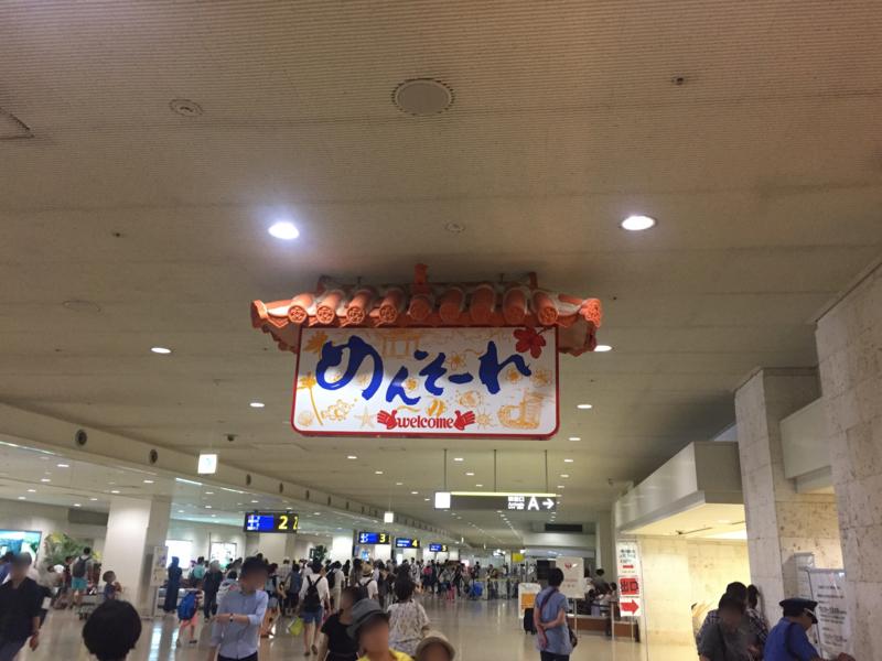 f:id:myadomachi:20160706172430j:plain
