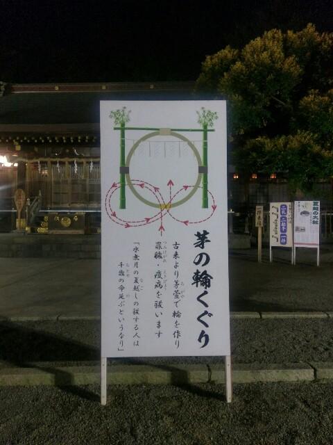 f:id:myadomachi:20160710044923j:plain
