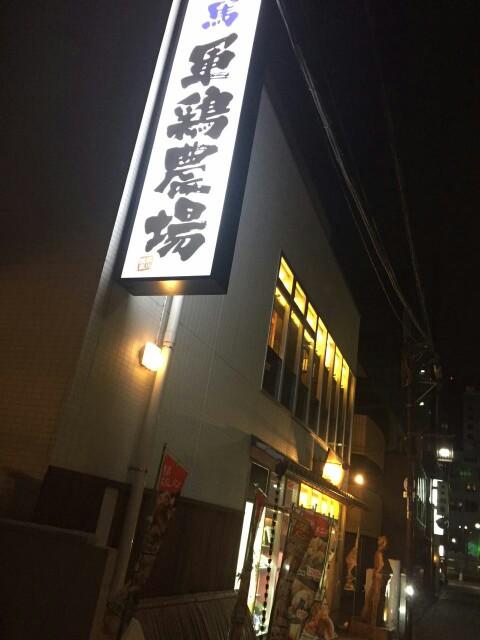 f:id:myadomachi:20160710175216j:plain