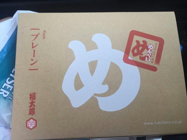f:id:myadomachi:20160714081017j:plain