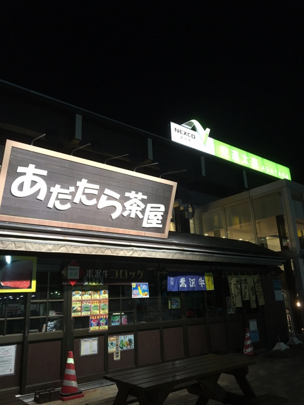 f:id:myadomachi:20160722174934j:plain