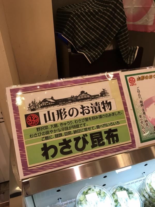 f:id:myadomachi:20160722174938j:plain