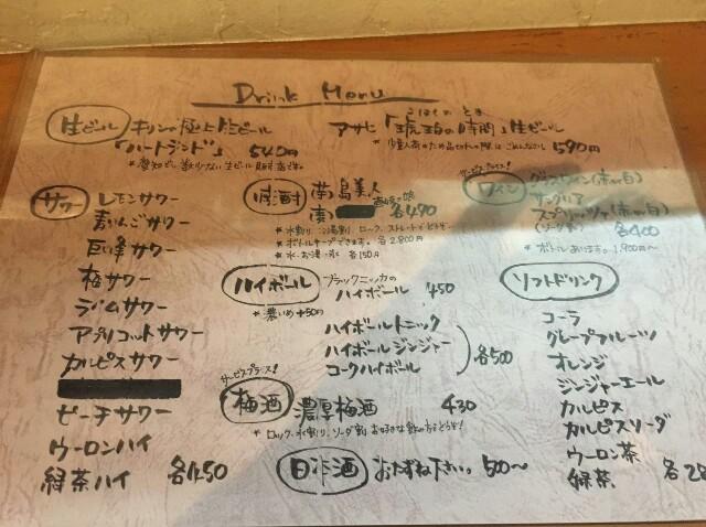 f:id:myadomachi:20160724170349j:plain