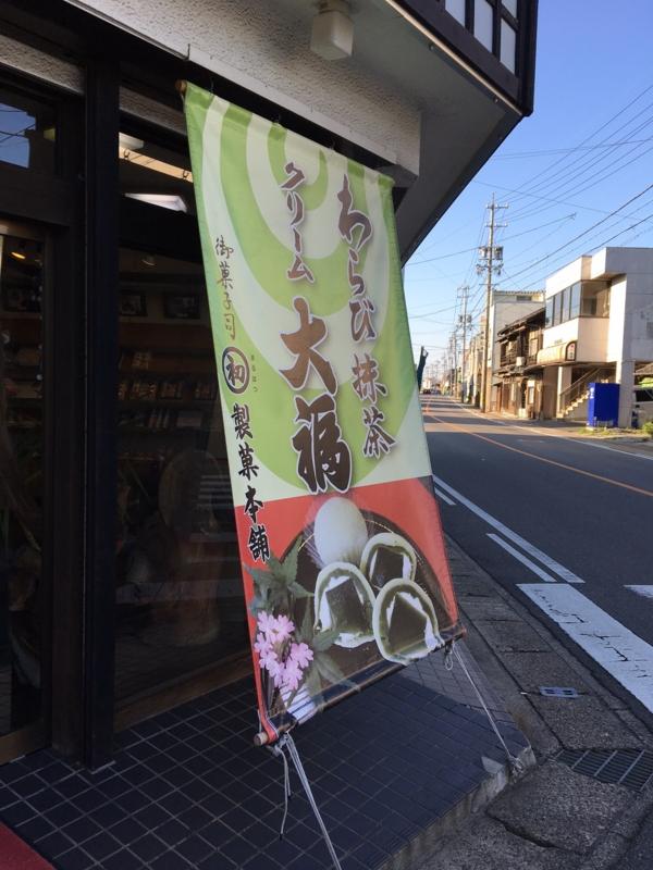f:id:myadomachi:20160725165235j:plain