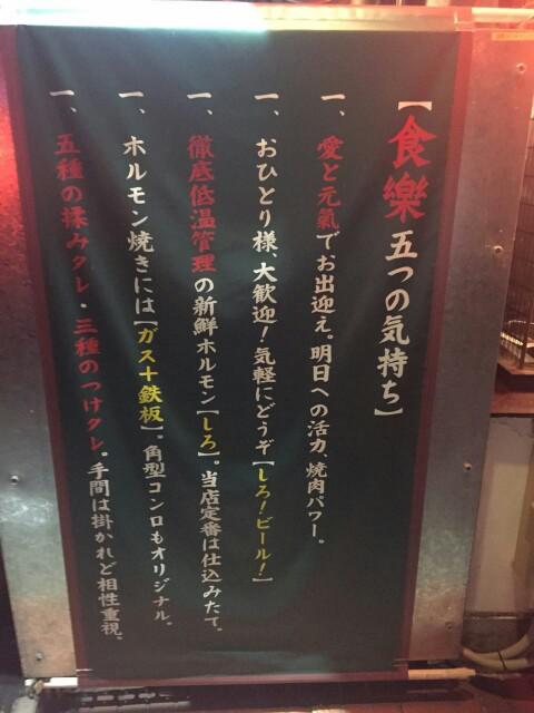f:id:myadomachi:20160801174905j:plain