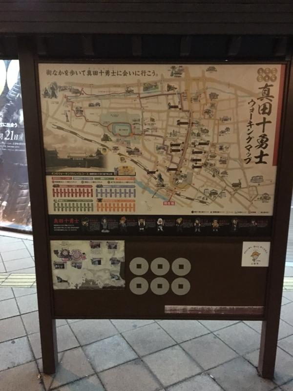 f:id:myadomachi:20160803173645j:plain