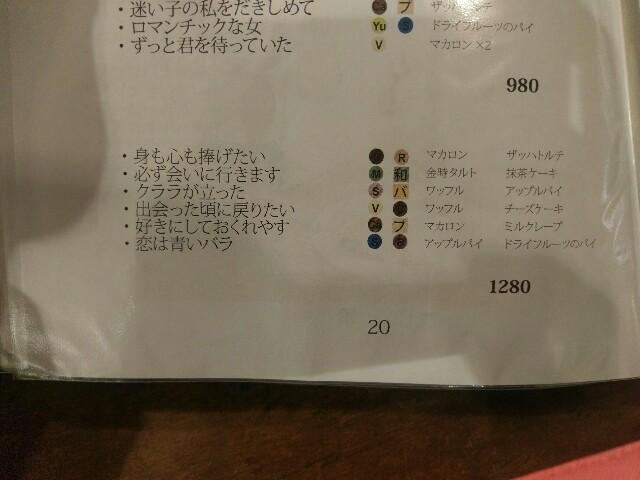 f:id:myadomachi:20160808210225j:plain