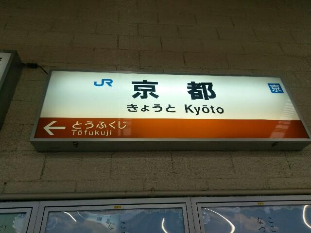 f:id:myadomachi:20160808210436j:plain