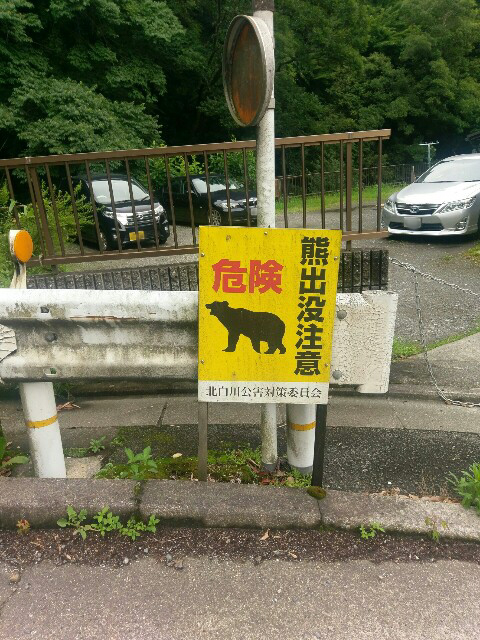 f:id:myadomachi:20160811174735j:plain