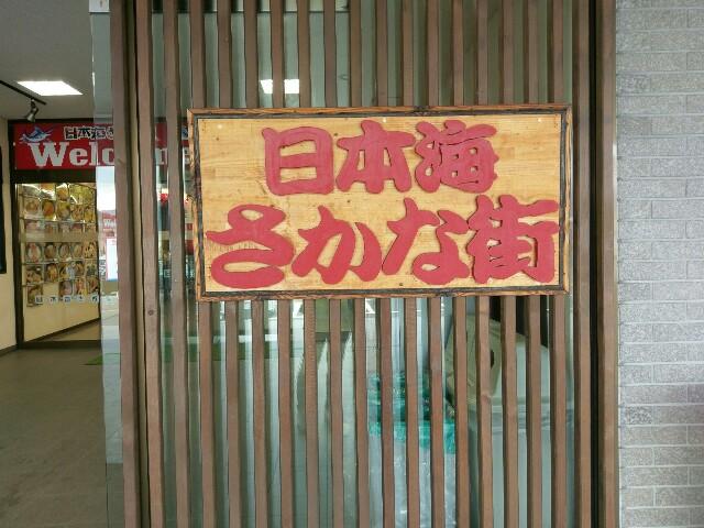 f:id:myadomachi:20160814122025j:plain
