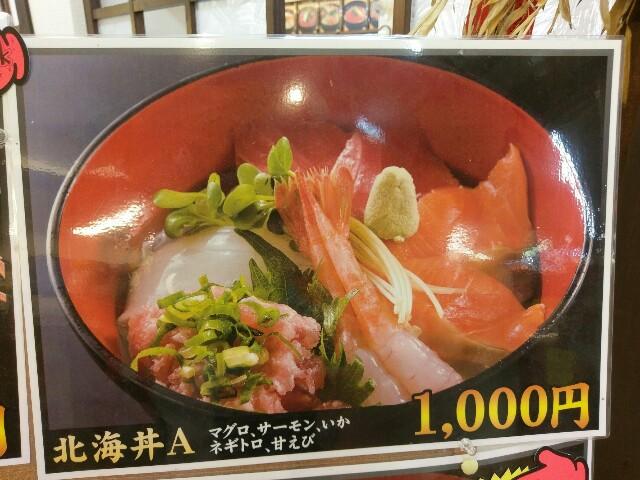 f:id:myadomachi:20160814122034j:plain