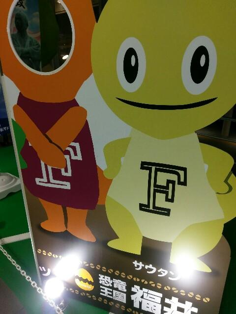 f:id:myadomachi:20160817232000j:plain