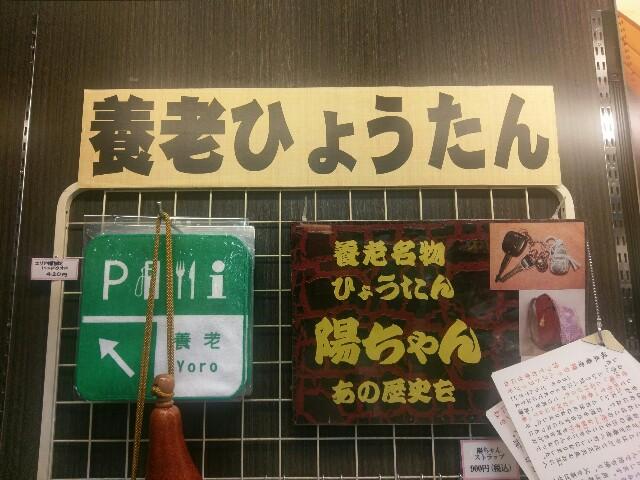 f:id:myadomachi:20160819173256j:plain