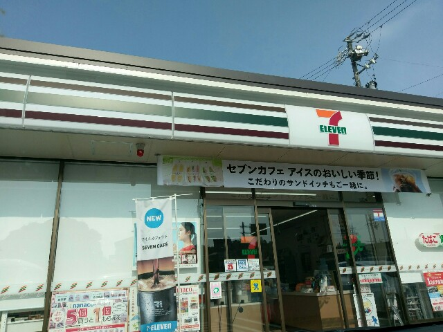 f:id:myadomachi:20160823211749j:plain