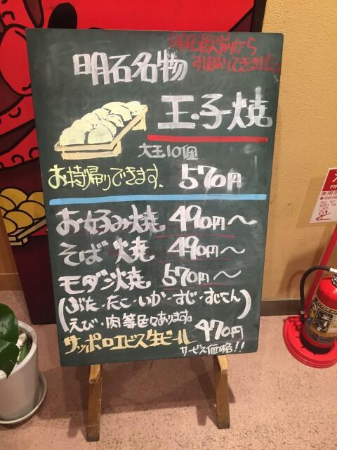 f:id:myadomachi:20160908173624j:plain
