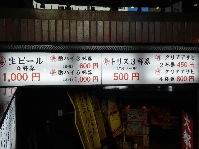 f:id:myadomachi:20160912173626j:plain